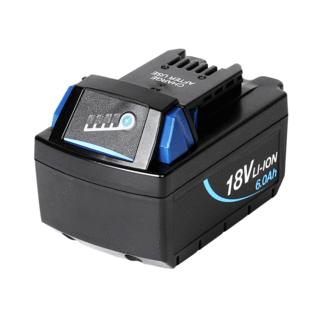 Pacvac Superpro 700 Battery Pack